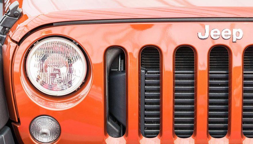 A Jeep grill