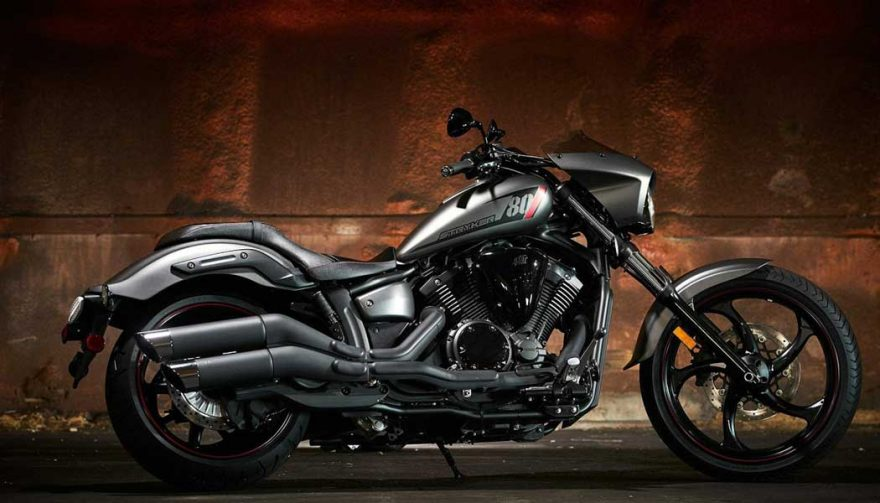 The Yamaha Stryker is one of the best cruiser motorcycle