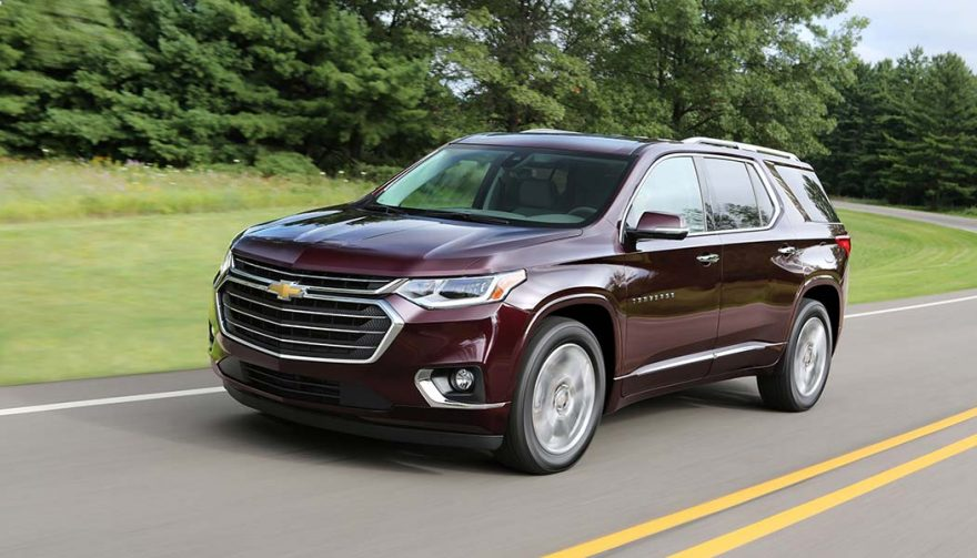 The 2018 Chevrolet Traverse is one of the new SUV crossovers coming soon