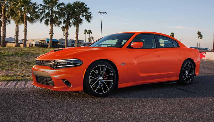 The Dodge Charger is one of the best family cars