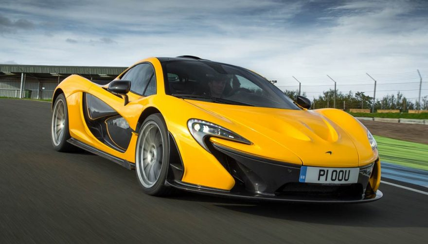 The McLaren P1 is one of the best hybrid sports cars