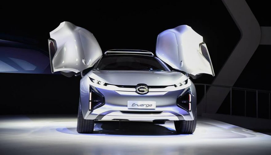 The GAC Motor EV Concept at the NAIAS