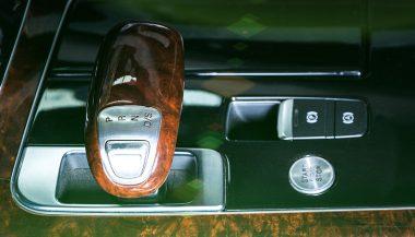 The interior of a car showcasing a CVT transmission.